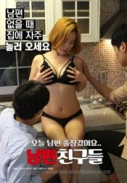 Japon Mutfakta Erotik Seks Filmi izle