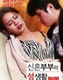 baldız erotik film izle | HD