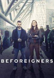Beforeigners 1. Sezon 5. Bölüm
