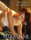 ensest japon filmi izle | HD