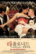Fransız Erotik Tek Part Sex İzle | HD