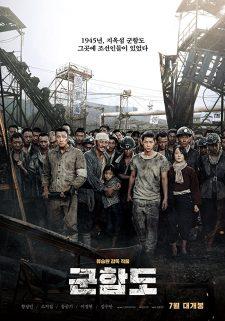 Hashima Kömür Madeni izle 2017 Türkçe Dublaj | 720p