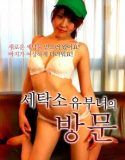 hd erotik film | HD