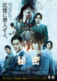 Himitsu The Top Secret izle 2016 HD | 720p