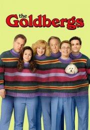 The Goldbergs 1. Sezon 1. Bölüm
