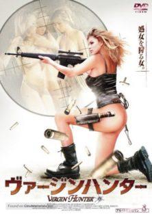 The Slave Huntress | 720p